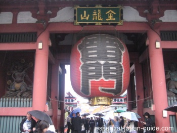 tokyo japan top Tokyo Travel Guide