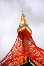 tokyo tower icon Tokyo Travel Guide