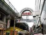 ueno icon Tokyo Travel Guide