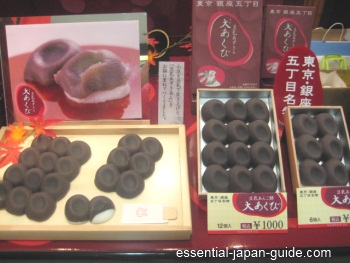 wagashi gift Traditional Japanese Sweets and Snacks