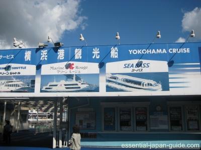 yamashita koen 1 Yamashita Park (Yamashita Koen)