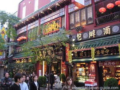 yokohama chinatown top Yokohama Chinatown (Chukagai)