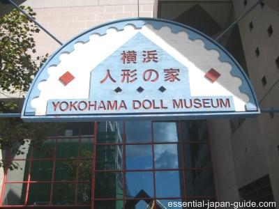 yokohama doll museum Yamashita Park (Yamashita Koen)