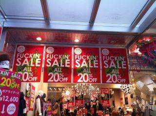 Fnsale Fuckin Sale Japan