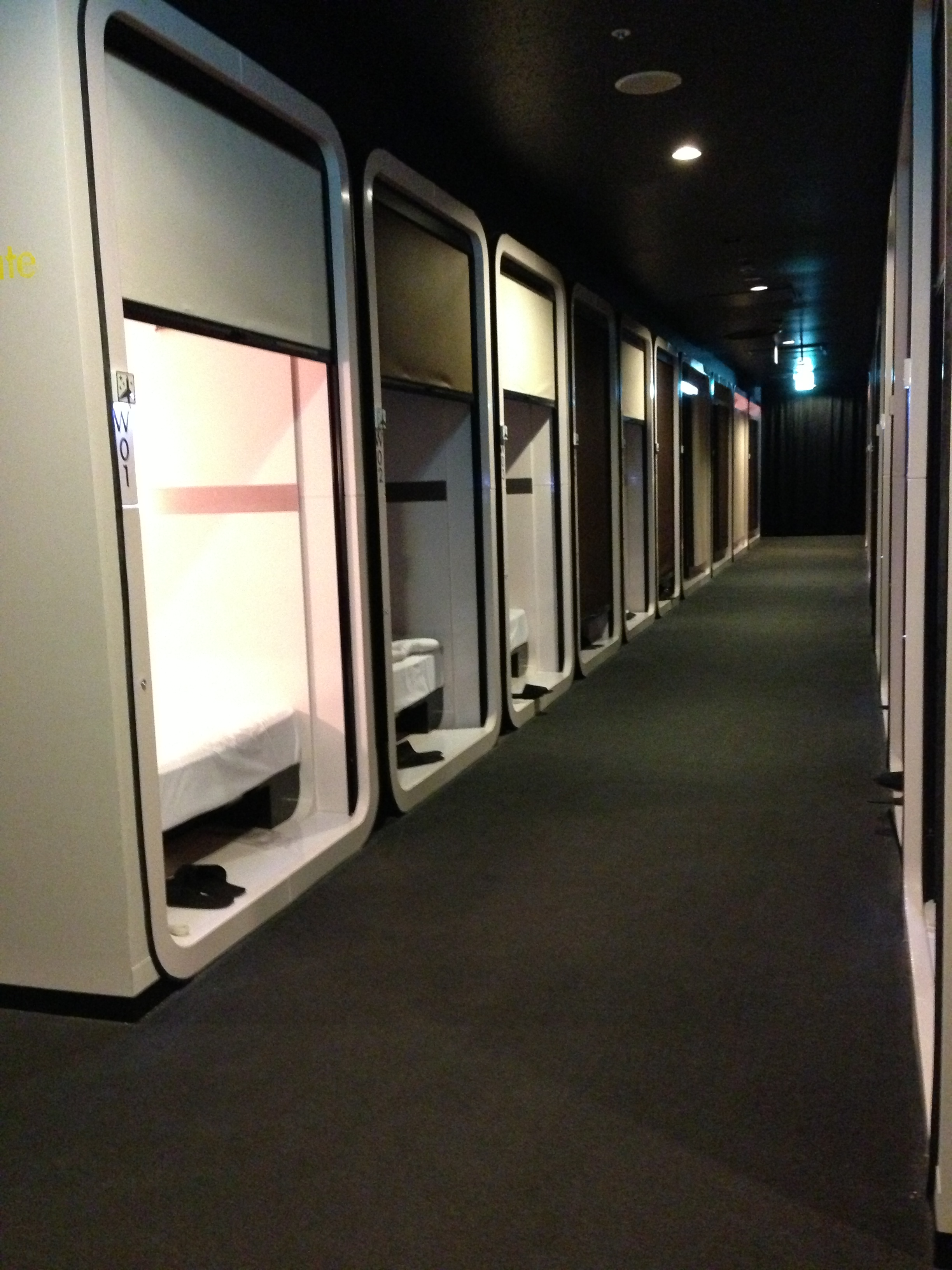 First cabin hotel haneda for First cabin haneda